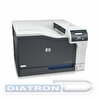 Принтер лазерный HP LJ CP5225  A3/600dpi/20ppm/192Mb/2 tray 250+100/USB (CE710A)